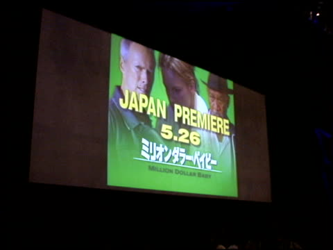 Atmosphere at the 'Million Dollar Baby' Press Conference and Premiere at Zepp Tokyo in Tokyo on May 26 2005