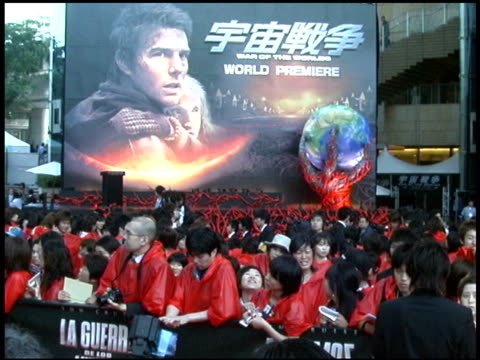 Atmosphere at the 'War of the Worlds' Tokyo Premiere Arrivals at Roppongi Arena at Roppongi Hills in Tokyo on June 13 2005