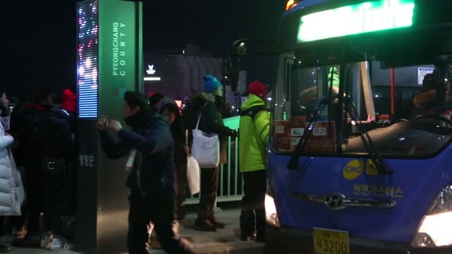 attendees leave the pyeongchang olympic plaza following the opening ceremony at the 2018 pyeongchang winter olympic games in the hoenggyeri village... - opening ceremony stock videos & royalty-free footage