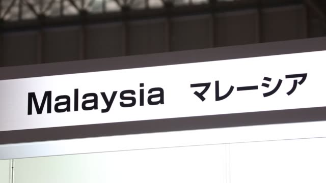 attendees seen in malaysian game companies' booths at the tokyo game show 2015 at makuhari messe in chiba, japan, on friday, sept. 18, 2015. shots:... - game show stock videos & royalty-free footage