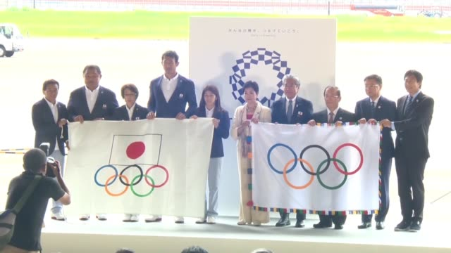 the olympic flag arrived in japan on wednesday with tokyo gov yuriko koike and the japanese olympic delegation returning from brazil as tokyo looks... - summer olympic games stock videos and b-roll footage