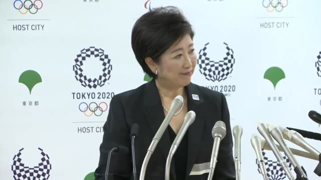 Tokyo Governor Yuriko Koike announces at the metropolitan government office on Aug 31 the postponement of the planned November relocation of the...