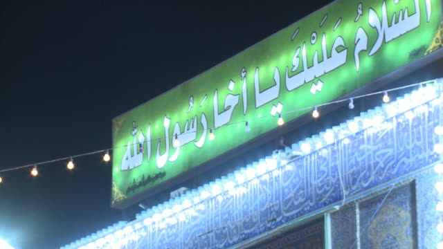 stockvideo's en b-roll-footage met august 26 2010 td arabic sign hanging over multicolored tiled arch at the imam ali mosque / najaf iraq - najaf