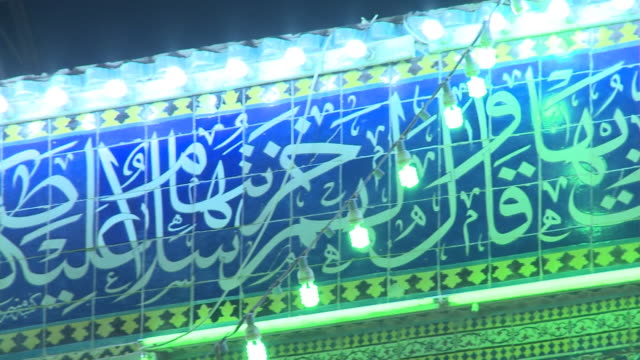 stockvideo's en b-roll-footage met august 26 2010 pan bright lights and multicolored tiles on buildings / najaf iraq - najaf