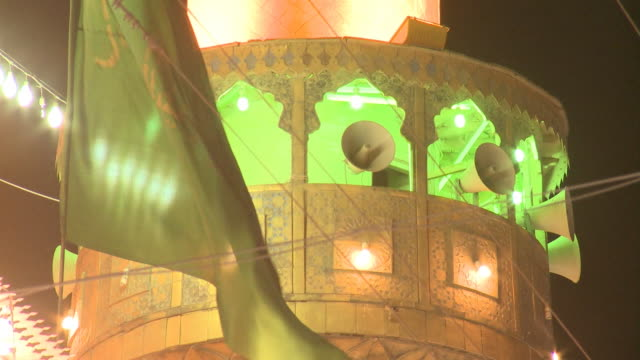 august 26, 2010 imam ali mosque tower with loud speakers broadcasting prayers / najaf, iraq - shrine of the imam ali ibn abi talib stock videos & royalty-free footage
