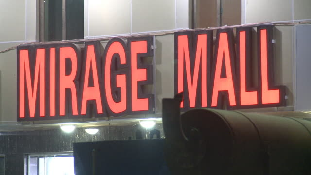 august 26 2010 ws mirage mall sign / najaf iraq - najaf stock-videos und b-roll-filmmaterial