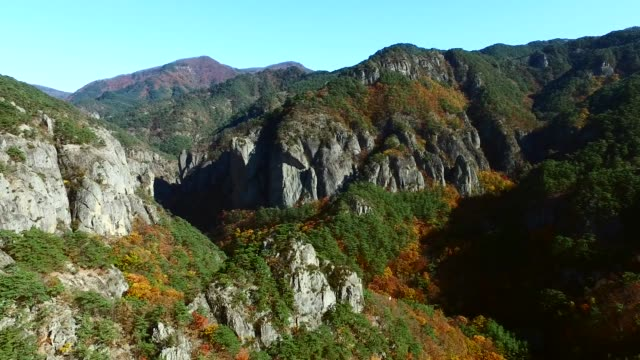 autumn scene of juwangsan national park in cheongsong - rock formation stock videos & royalty-free footage