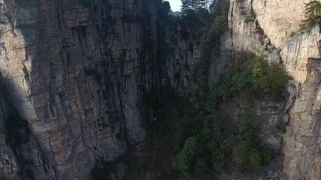 Impresionante Parque Nacional de Zhangjiajie
