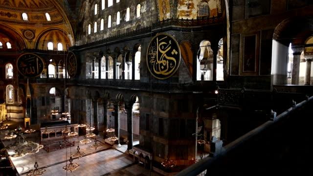aya sofya - antiquities stock videos & royalty-free footage