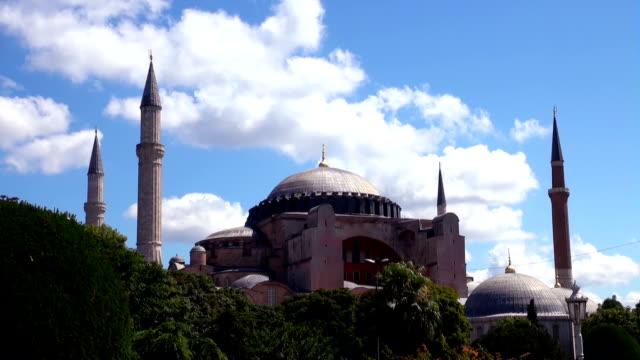 Aya Sophia Mosque