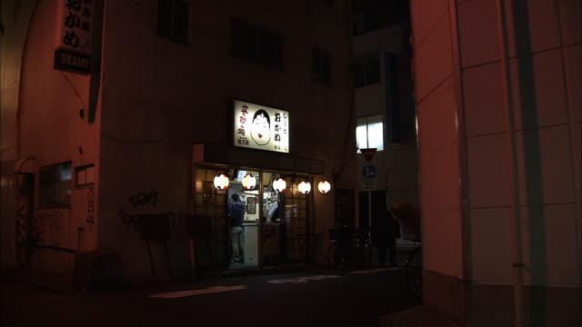 Back street in Akihabara at night