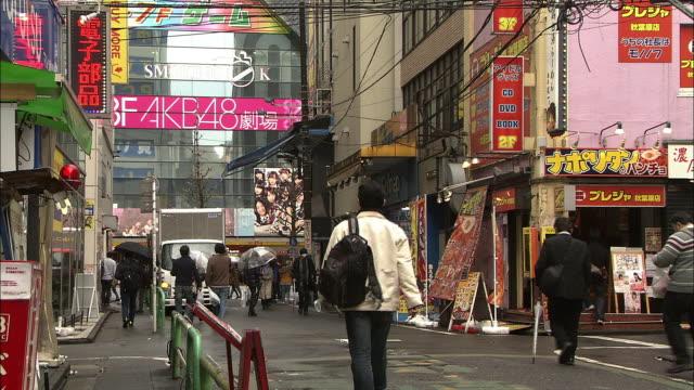 Back street in Akihabara
