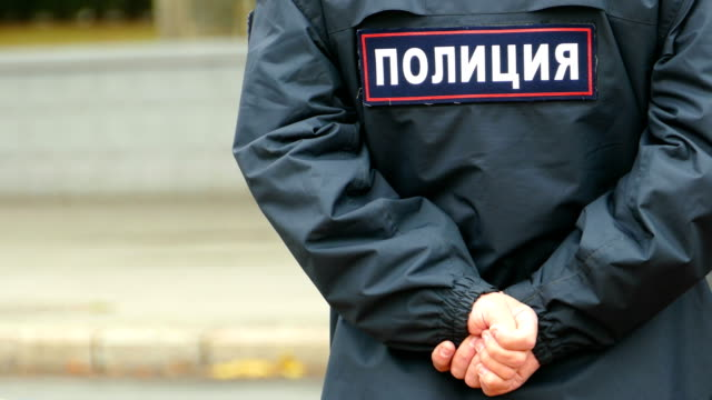background - policeman on the street - russia video stock e b–roll