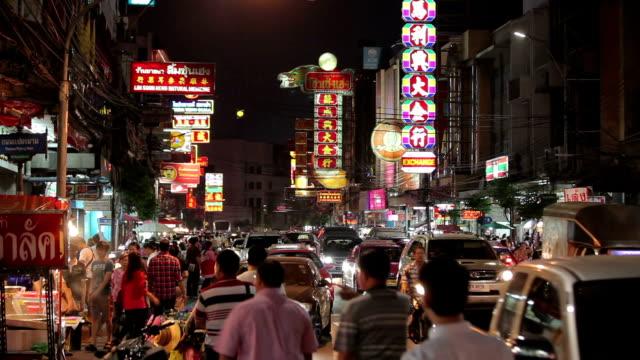 Mauvaise circulation sur Yaowarat Road dans le quartier chinois de Bangkok, Thaïlande