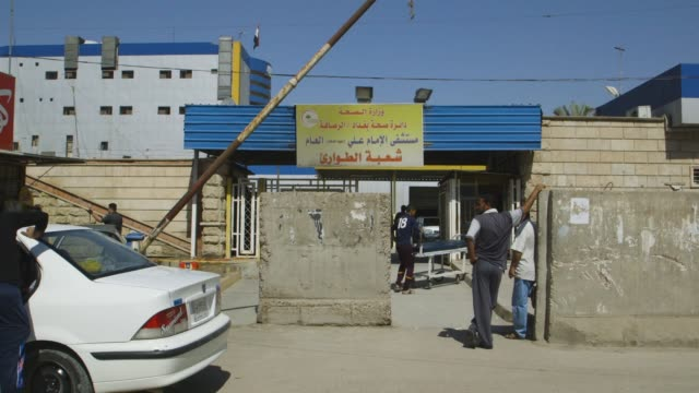 baghdad hospital exterior, wide shot - イラク点の映像素材/bロール