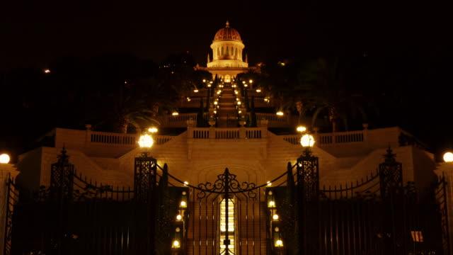 bahá'í gardens in haifa at night. shrine of the báb. time lapse - haifa stock videos and b-roll footage