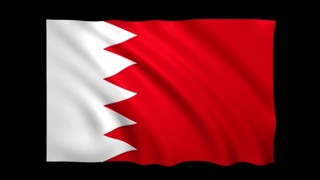 bahrain fahne endlos wiederholbar alpha enthalten - stock video - satin stock-videos und b-roll-filmmaterial