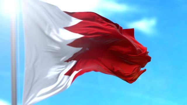 vídeos de stock e filmes b-roll de bahrain flag - político