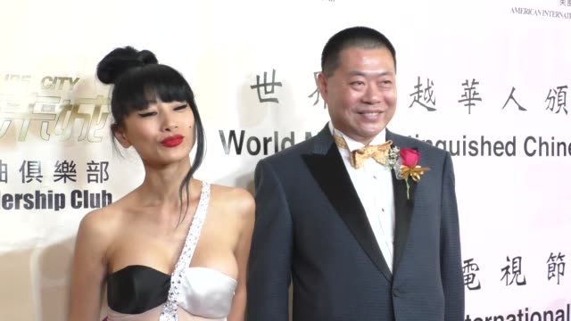 vídeos de stock, filmes e b-roll de bai ling at the sinoamerican international tv festival and global fortune leadership summit at the beverly hilton in beverly hills at celebrity... - bai ling