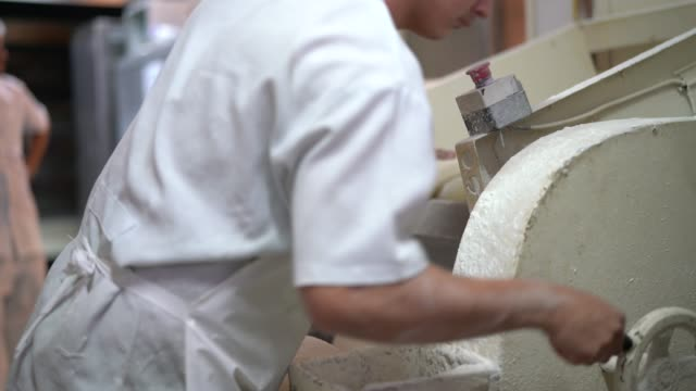 Bakery cooking bake