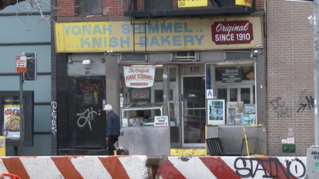 Bakery Storefront, Lower East Side (The Bowery) - Manhattan, NYC