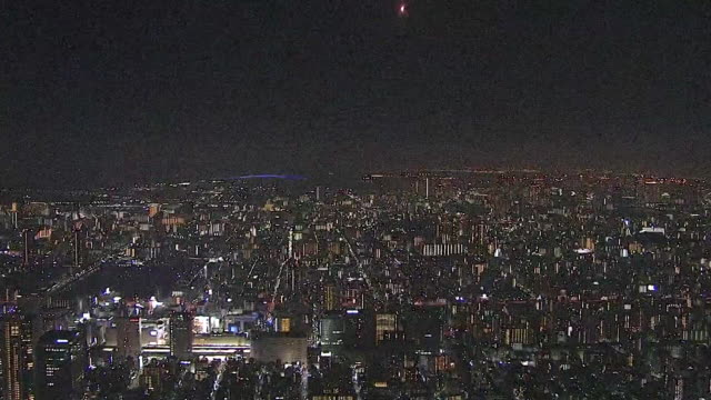 ball of light captured by an observation camera at japan's tallest structure, tokyo skytree, shortly after 10:30 pm on august 21, 2020. people in the... - fireball stock videos & royalty-free footage