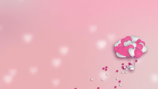 バルーン ハート - バレンタインデー点の映像素材/bロール
