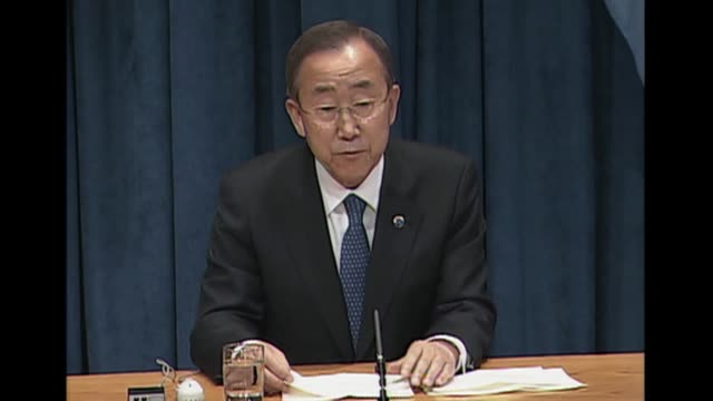 Ban Kimoon on Monday put himself forward for a second fiveyear term as UN secretary general saying he would be 'honored' to serve the world body...