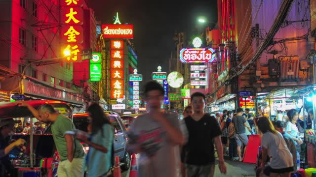 Bangkok Thailand Chinatown