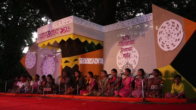 BGD: Nabanno Utshab at Dhaka