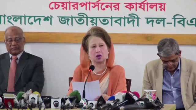 bangladeshi authorities have set up a new makeshift court adjacent to a jail outside the capital dhaka to try imprisoned opposition leader khaleda zia - zia stock videos & royalty-free footage