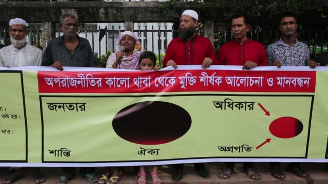 Bangladeshi people forms a human chain in front of National Press Club to press for their right in Dhaka Bangladesh on October 15 2018
