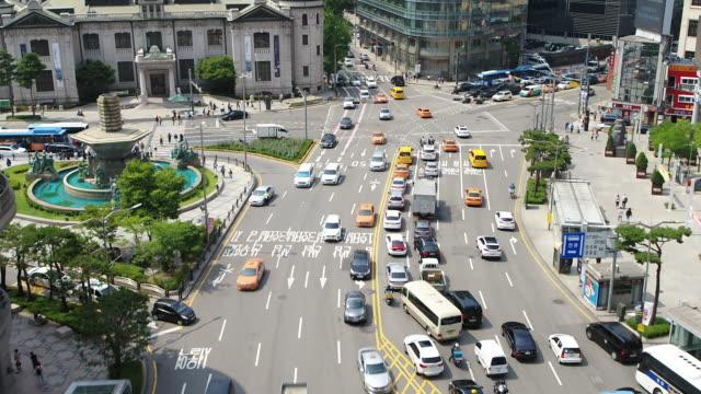 vídeos y material grabado en eventos de stock de bank of korea / jung-gu, seoul, south korea - edificio financiero