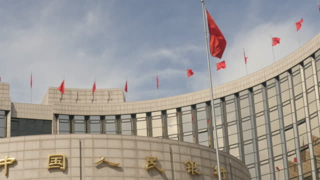 bank of people's of china - governo video stock e b–roll