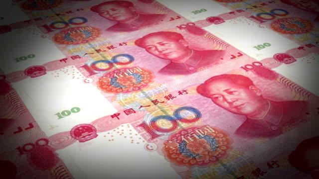 bank print Chinese paper money
