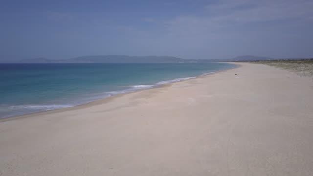 Beach in Setúbal