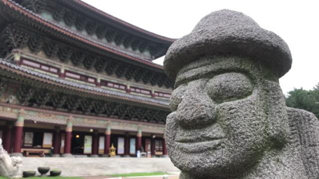 Beautiful architecture at Yakcheonsa Temple in Jeju, South Korea