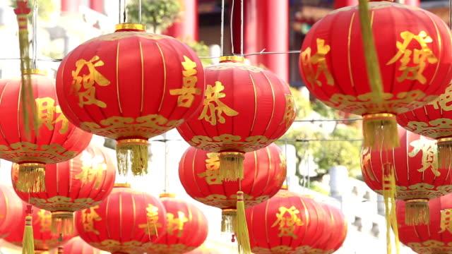 beautiful chinese lantern - tassel stock videos & royalty-free footage