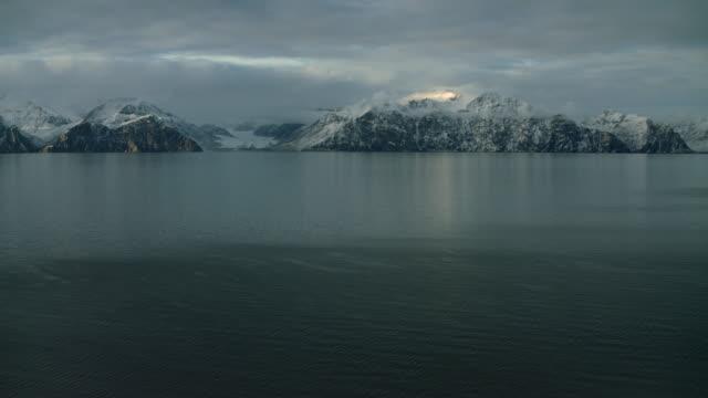 Beautiful Coastal Landscape In The Arctic
