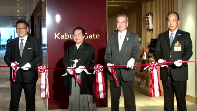 beautiful costumes and souvenirs of japan's traditional opera kabuki will see off international tourists at a new courtesy corner at narita... - musikstil stock-videos und b-roll-filmmaterial