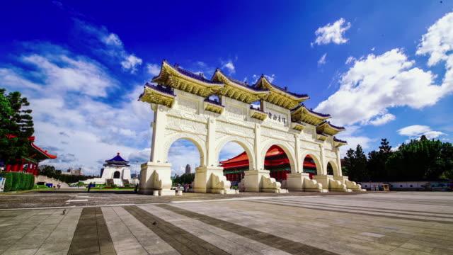 チェンマイ中正記念堂、台北、台湾の美しい日 - 台北市点の映像素材/bロール