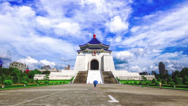Schönen Tag von Chiang Kai-Shek Memorial Hall, Taipei, Taiwan