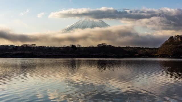 vidéos et rushes de beau timelapse du mont fuji - préfecture de yamanashi
