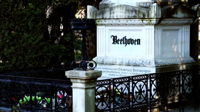 Beethoven Grave