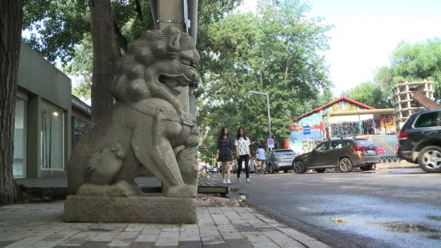 Beijing 789 Art District