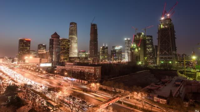 Beijing CBD Area, from Dusk to Night