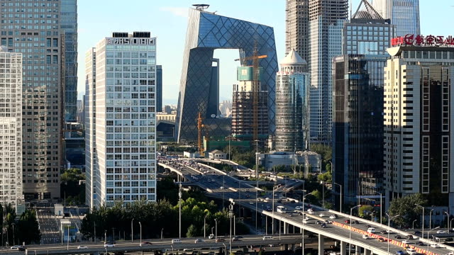 Beijing CBD skyline at daytime