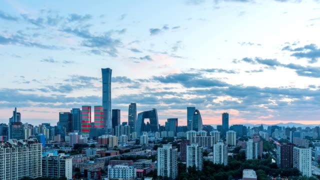 beijing cbd skyline at sunset - beijing stock videos & royalty-free footage