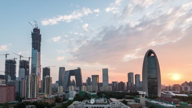 t/l ws ha td beijing central business district / beijing, china - international landmark stock videos & royalty-free footage
