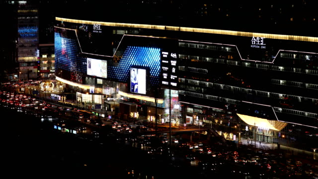 beijing central business district - beijing stock videos & royalty-free footage